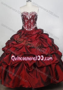 Exquisite Ball Gown Embroidery Sweetheart Wine Red Quinceanera Dresses