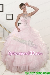 Perfect Baby Pink Quinceanera Dresses with Beading and Ruffles