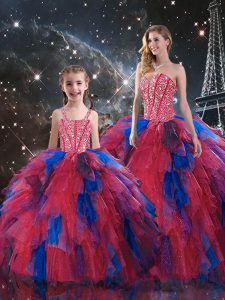 Glamorous Ball Gowns Sleeveless Multi-color Quinceanera Dresses Lace Up