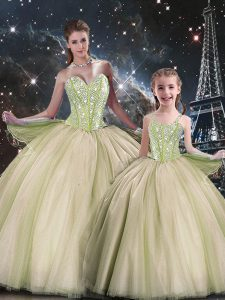 Tulle Sweetheart Sleeveless Lace Up Beading Quinceanera Dresses in Multi-color