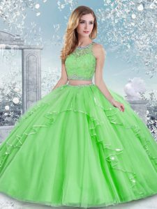 Edgy Tulle Clasp Handle Quinceanera Gown Sleeveless Floor Length Beading and Lace