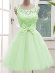 Designer Scoop Sleeveless Tulle Quinceanera Dama Dress Lace and Bowknot Lace Up