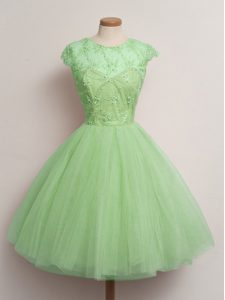 New Arrival Cap Sleeves Lace Knee Length Quinceanera Court Dresses