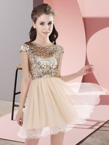 Stunning Champagne Scoop Neckline Sequins Quinceanera Court of Honor Dress Cap Sleeves Zipper