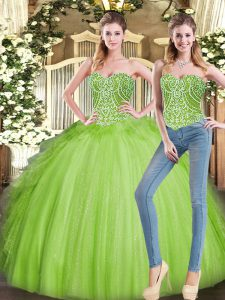High Quality Lace Up Sweet 16 Dresses Beading and Ruffles Sleeveless Floor Length