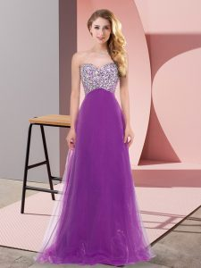 Low Price Tulle Sleeveless Floor Length Dama Dress and Beading