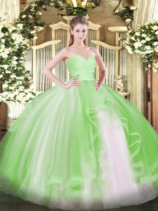 Tulle Lace Up Vestidos de Quinceanera Sleeveless Floor Length Ruffles