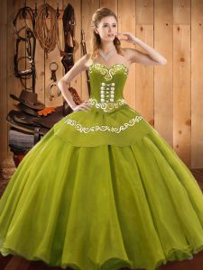 Sophisticated Sweetheart Sleeveless Tulle Quinceanera Dresses Ruffles Lace Up