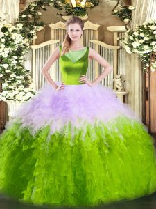 Sleeveless Tulle Floor Length Side Zipper Quinceanera Dress in Multi-color with Beading and Ruffles