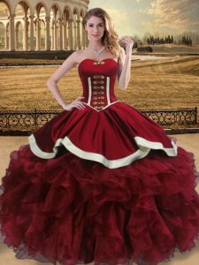 Sleeveless Beading and Ruffles Lace Up Quinceanera Dresses