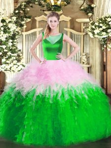 Stunning Multi-color Ball Gowns Beading and Ruffles Sweet 16 Dress Side Zipper Tulle Sleeveless Floor Length