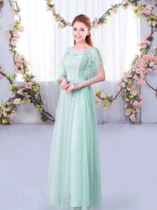 Light Blue Side Zipper Scoop Lace and Belt Dama Dress for Quinceanera Tulle Short Sleeves
