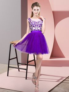 Purple Bateau Neckline Lace Damas Dress Sleeveless Zipper