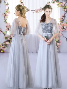 Custom Designed Sleeveless Tulle Floor Length Lace Up Quinceanera Court of Honor Dress in Grey with Appliques