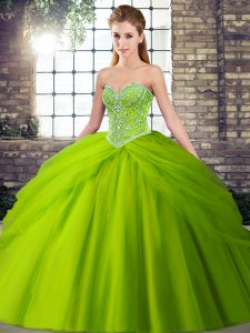 Lace Up Quinceanera Gowns Beading and Pick Ups Sleeveless Brush Train