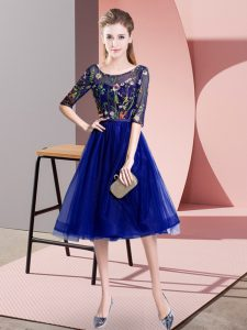 Glamorous Tulle Half Sleeves Knee Length Dama Dress and Embroidery