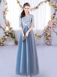 Best Selling Blue Tulle Lace Up Scoop Half Sleeves Floor Length Quinceanera Court Dresses Lace