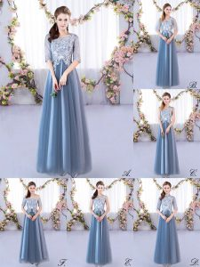 Spectacular Blue Lace Up Dama Dress Lace Half Sleeves Floor Length