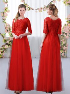 Red Zipper Scalloped Lace Dama Dress for Quinceanera Tulle Half Sleeves