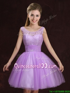 Sophisticated Scoop Mini Length Lilac Quinceanera Court of Honor Dress Tulle Sleeveless Spring and Summer and Fall Lace and Ruching